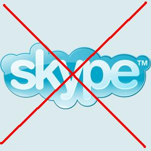 Fuck skype